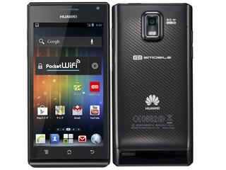GS03 イー・モバイル (Huawei)