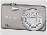 EXILIM EX-ZS20 (カシオ)