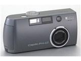 Caplio Pro G3 (リコー)