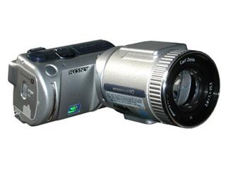 DSC-F505V (ソニー)