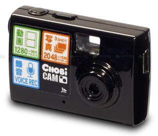 CHOBi CAM (日本トラストテクノロジー)