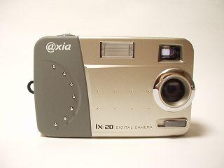 iX-20 (AXIA)