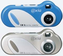 iX-1 (AXIA)