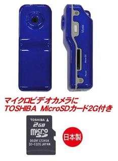 UV-021 (Mitsumaru Japan)