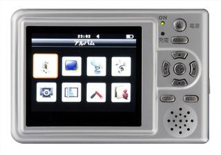 DVR-2100 (アジアコープインターナショナルリミテッド)