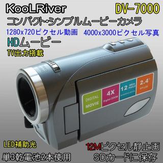dv7000 (クールリバー)