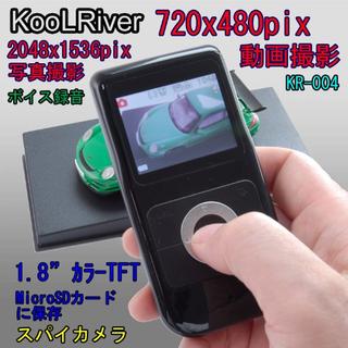 KR-004 (クールリバー)