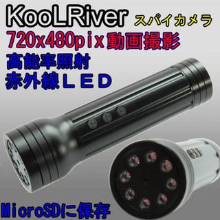 KR-016 (クールリバー)