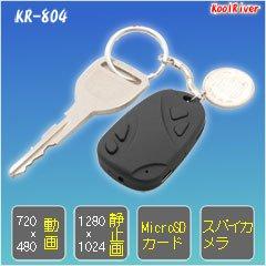 KR-804 (クールリバー)