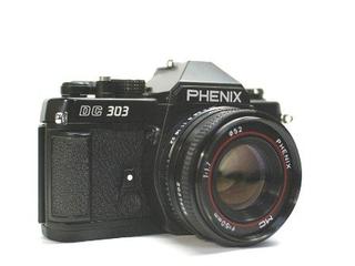 DC303YC (PHENIX)