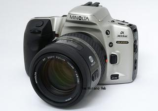 α-303si (コニカミノルタ)