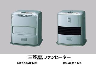 KD-SX35D (三菱電機)