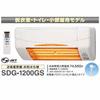 SDG-1200GS (高須産業)