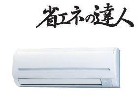 日立 エアコン