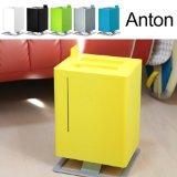 Anton 2284 (Stadler Form)