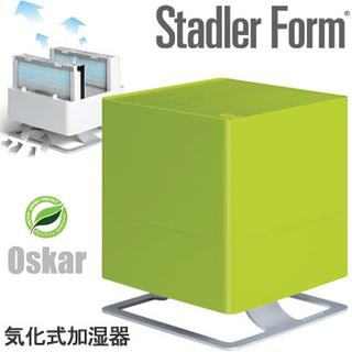 Oskar エバポレーター 2277 (Stadler Form)