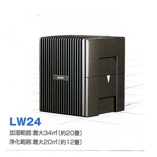 LW24 (ベンタ)