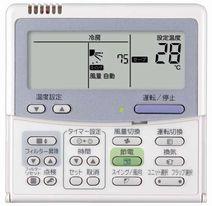 RBC-AMT32SD (東芝)