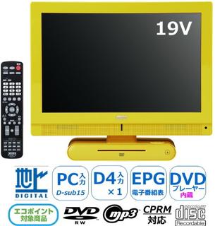 DY-19SDD200 (ダイナコネクティブ)