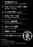 AI-121PDFS (REAL LIFE JAPAN)