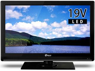 Draco DTV-19K01L (モーション)
