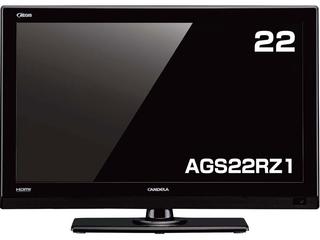 AGS22RZ1 (カンデラ)