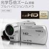 HVC-500Z (ヤシカ)