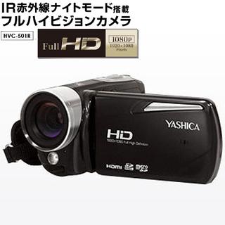 HVC-501R (ヤシカ)