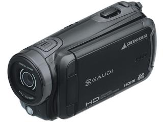 グリーンハウス ビデオカメラ