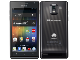 S42HW イー・モバイル (Huawei) の使い方、故障・トラブル対処法