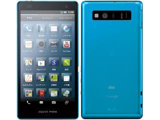 AQUOS PHONE SERIE SHL21 (シャープ)