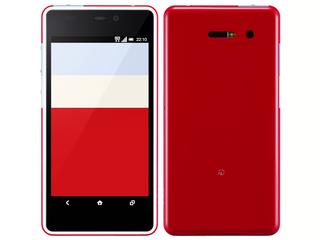 INFOBAR A02 (HTC)