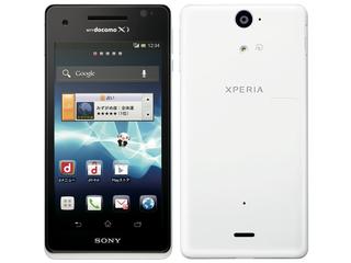 Xperia AX SO-01E