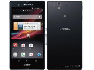 Xperia Z SO-02E (ソニーモバイルコミュニケーションズ)