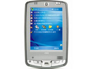 iPAQ Pocket PC hx2490b (ヒューレット・パッカード)