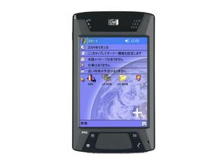 iPAQ Pocket PC hx4700 (ヒューレット・パッカード)