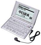 XD-L7350 (カシオ)