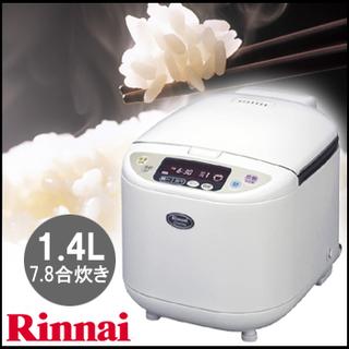 αかまど炊き RR-07MRT (リンナイ)