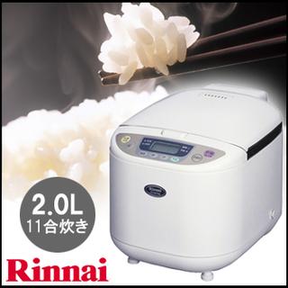 αかまど炊き RR-10MKT2 (リンナイ)