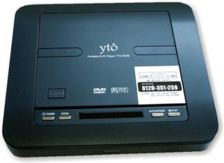YTO-502 (コム・アライアンス)