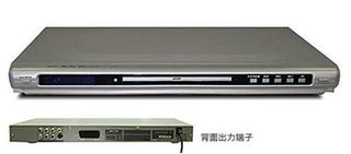 YTO-101 (コム・アライアンス)