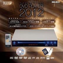 DVD-2012 (フィフティ)