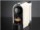 Nespresso U C50 (ネスレ)