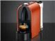 Nespresso U D50 (ネスレ)