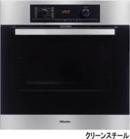 H5240 (ミーレ)