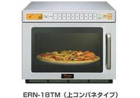 ERN-18TM (ネスター)