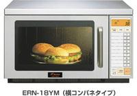 ERN-18YM (ネスター)