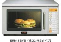 ERN-18YS (ネスター)