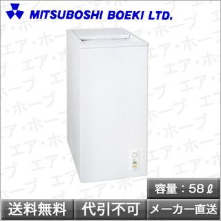 MA-6058SL (三ツ星貿易)