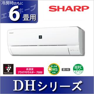 AY-C22DH (シャープ)